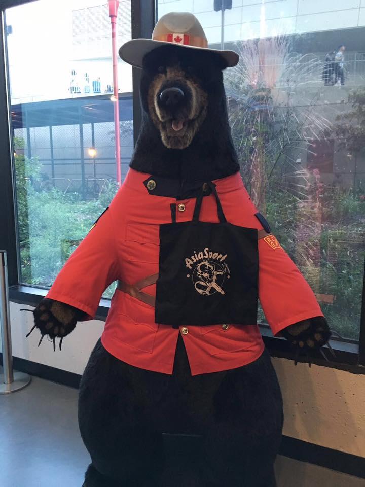 Kanada - Smokie the bear